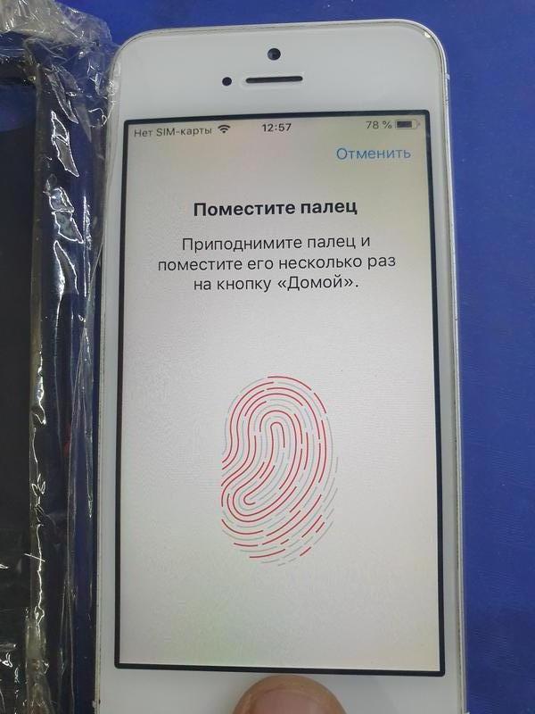 Apple iPhone 5S A1533 16ГБ LTE оригинал из США !ID (icloud )чист - Фото 5