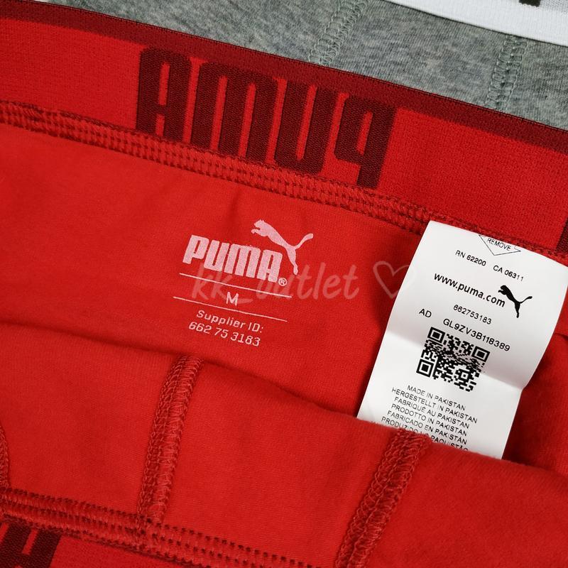Оригинал набор 2 шт трусы боксеры trunk puma р-р m, l - Фото 4
