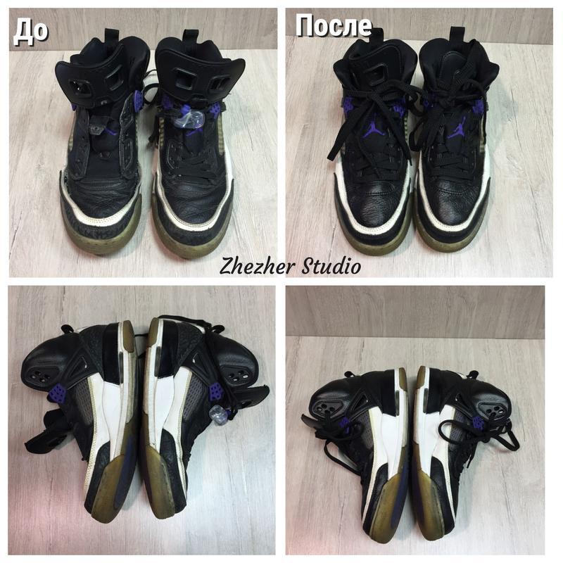 Осуществляем качественный ремонт обуви - Фото 3