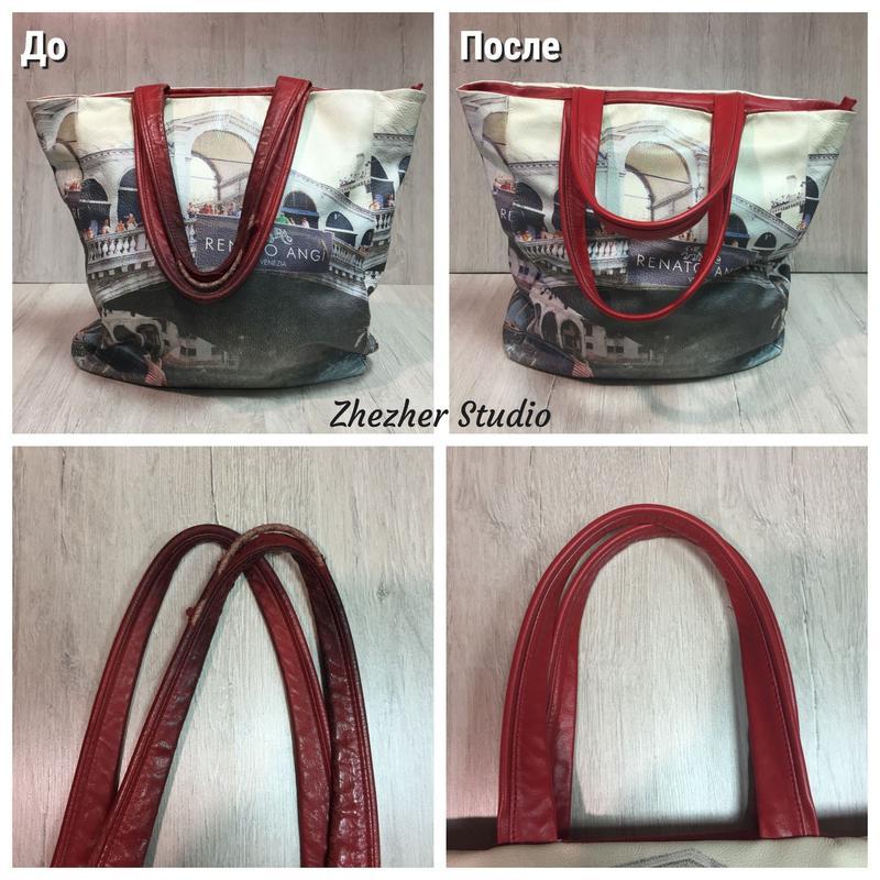 Качественный ремонт сумок