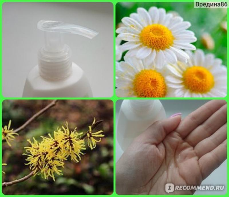 Очищающее средство для женской интимной гигиены Avon С экстрактом - Фото 2