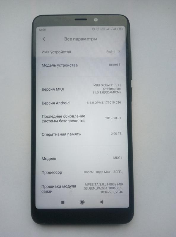 Xiaomi Redmi 5 2/16 - Фото 5
