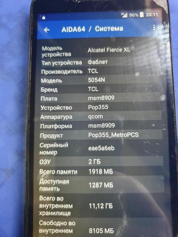 Фаблет Alcatel fierce XL (5054N) из США.GSM связь.Android 5.1.1 - Фото 4