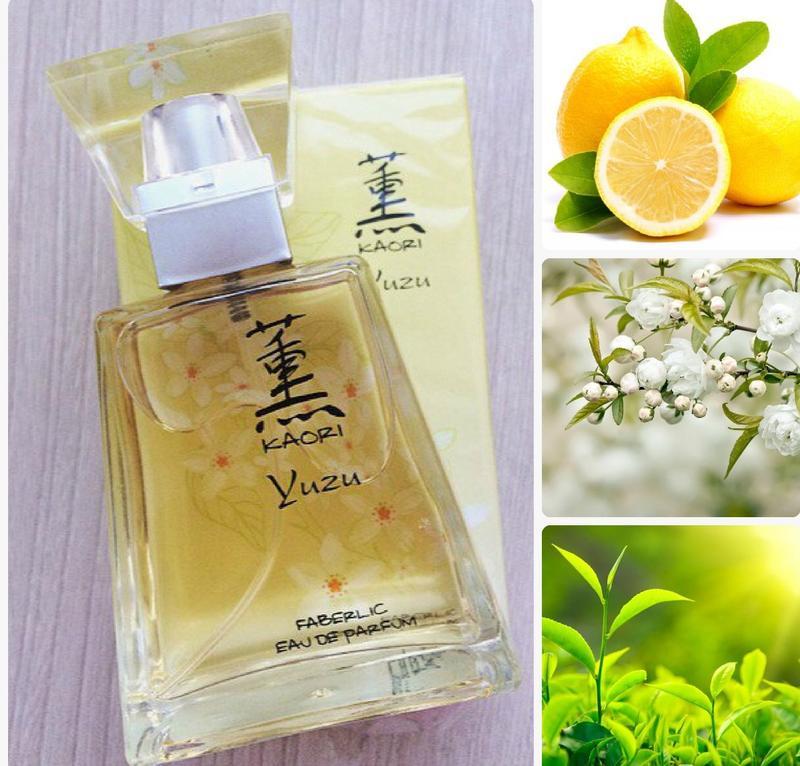 Парфюмерная вода для женщин Kaori Yuzu Faberlic