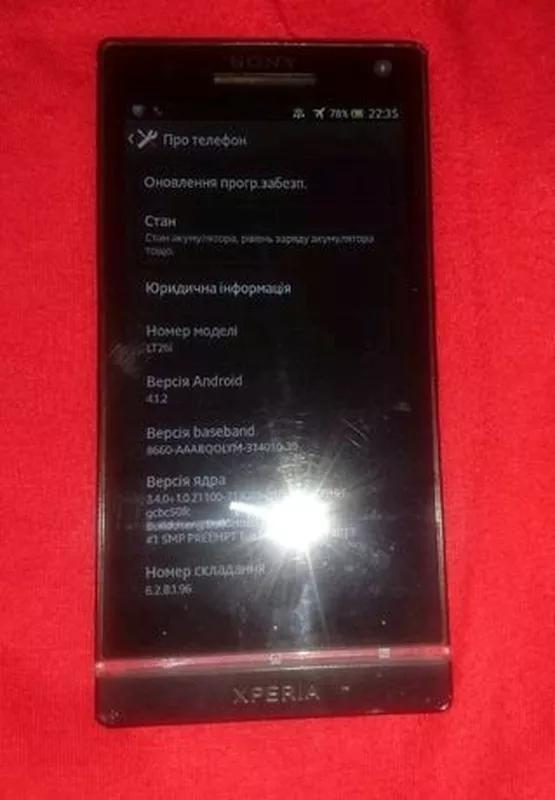 Sony Xperia S LT26i - Фото 5