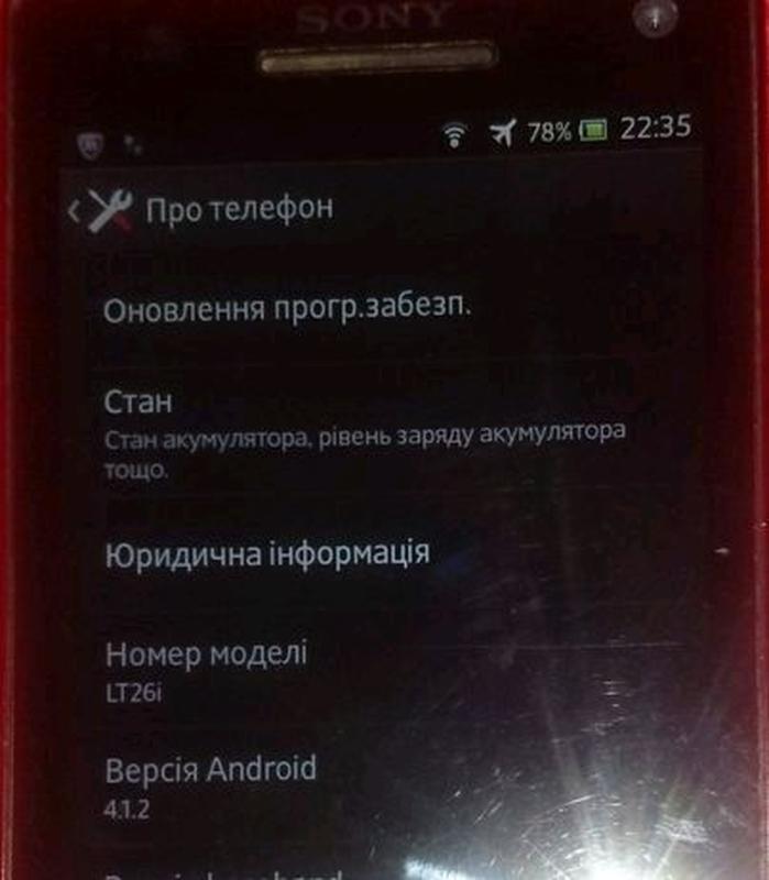 Sony Xperia S LT26i - Фото 7