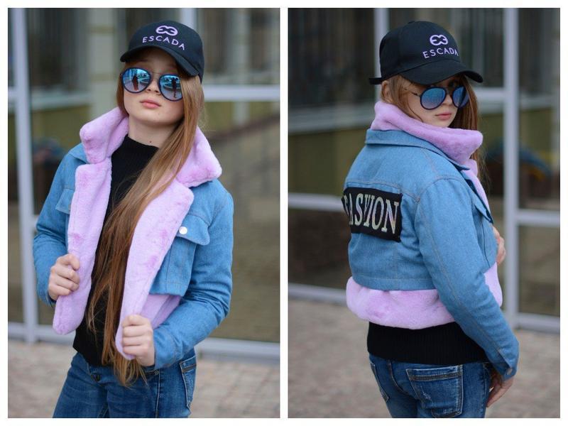 Супер курточка для девочки 2 в 1