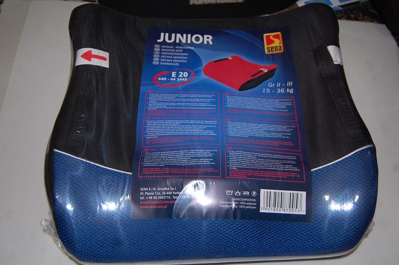 Бустер, автокрісла бустери sena junior є різні кольори - Фото 4