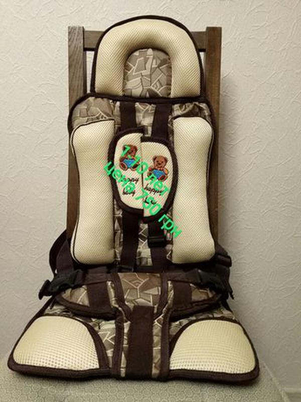 Автокресло детское бескаркасное бустер накидка накладка на ремень - Фото 6