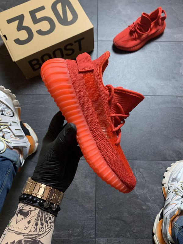Adidas yeezy boost 350 red.