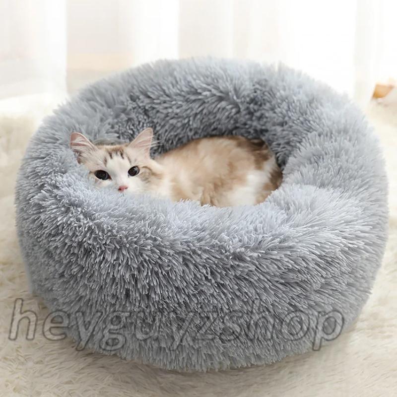 Лежак для кошки собаки круглый пушистый лежанка теплая глубокая