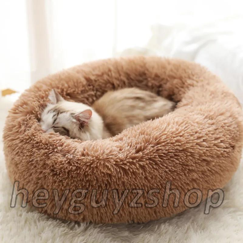 Лежак для кошки собаки круглый пушистый лежанка теплая глубокая - Фото 3