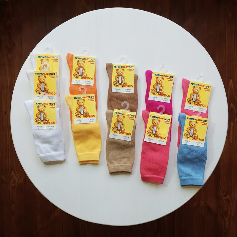 Термоноски высокие носки гольфы гетры для мальчика девочки