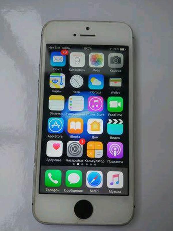 Продам Iphone 5s 16Gb Neverlock - Фото 3