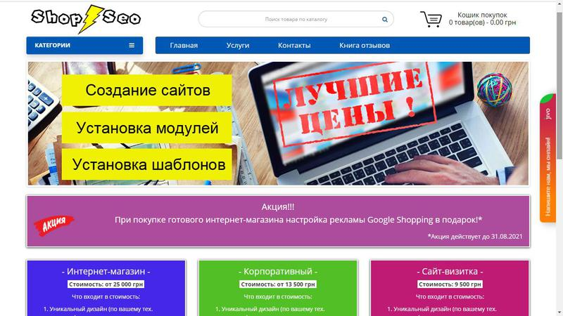 Создание сайтов, реклама.