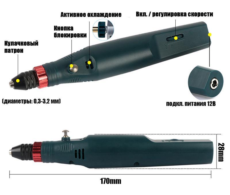 Мини дрель 12В черная гравер с регулятором скорости и патроном - Фото 2