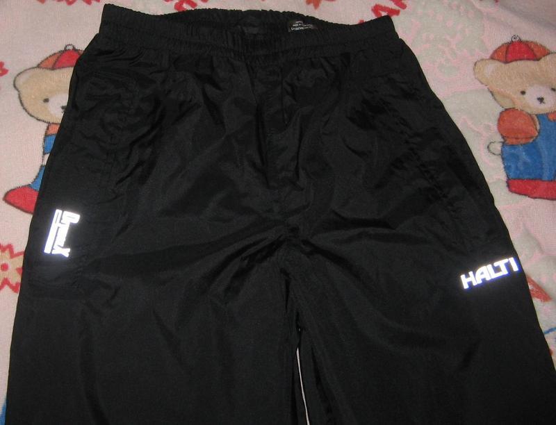 Спортивные штаны с системой против промокания и ветра фирмы HALTI