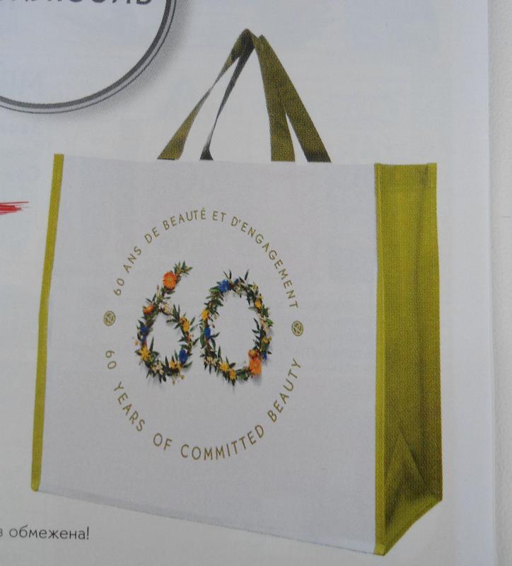 Лимитированная большая яркая сумка для шопинга или пляжа шоппе...
