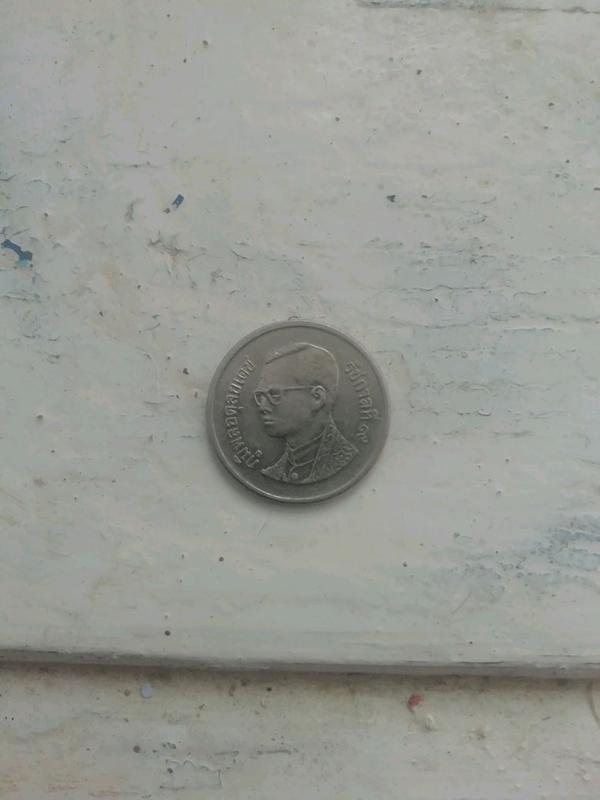 Продам монет Тайланд 1897 года выпуска