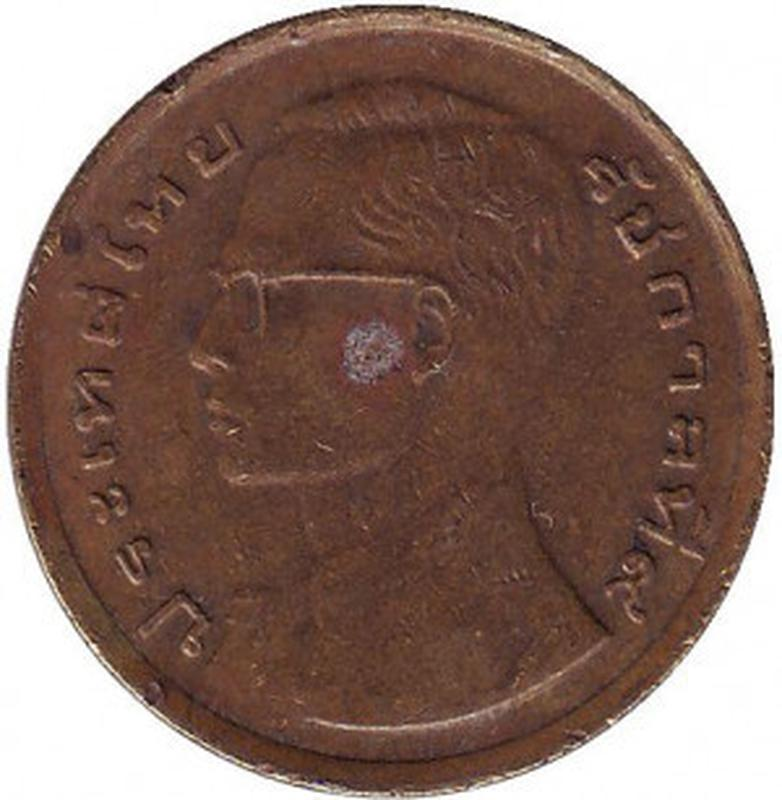 Монета 50 сатангов, 1980 год, Тайланд.(АМ)